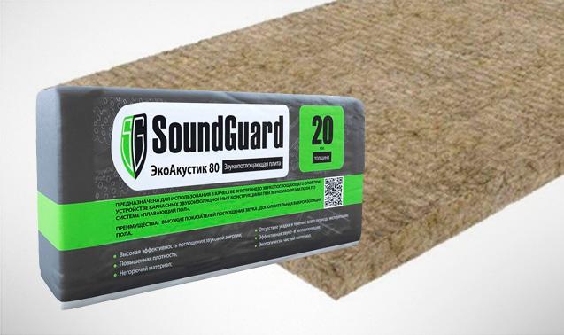 минеральная плита SoundGuard ЭкоАкустик 80