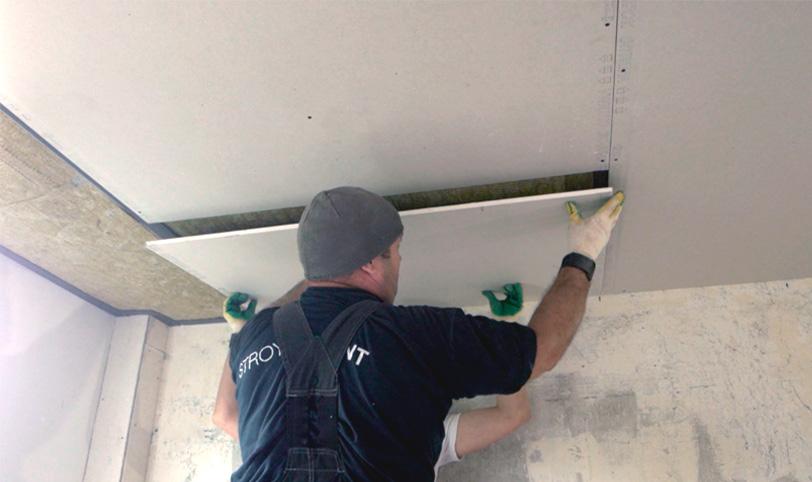 монтаж облицовки шумоизоляции под натяжной потолок