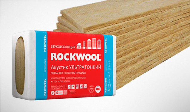Шумоизоляционная плита ROCKWOOL Акустик Ультратонкий