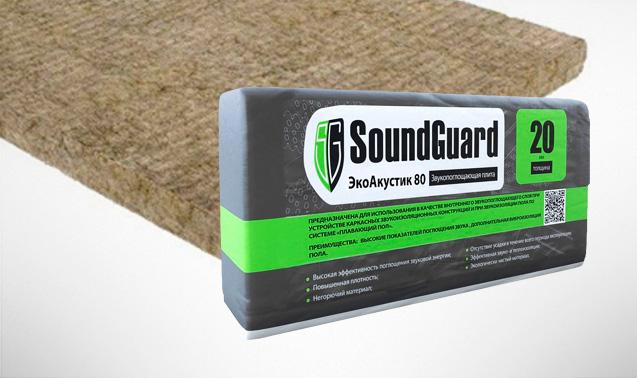 SoundGuard ЭкоАкустик 80